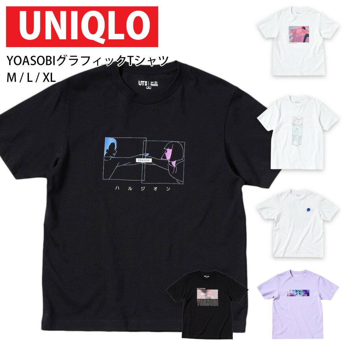 トップス, Tシャツ・カットソー 6 T YOASOBI UT MV 2021
