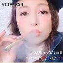 ビタミン入り 使い捨て 電子タバコ VITAFRESH(ビタフレッシュ)アロマスティック【ビタミンA