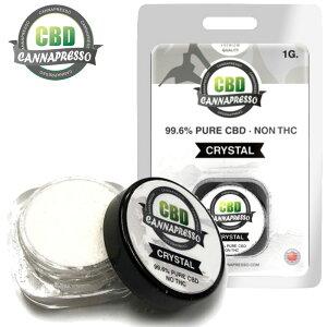 CBD クリスタル 純度99.6% 容量1g アイソレート パウダー 高濃度 CBD リキッド thc フリー 結晶Cannabis Hemp ヘンプ CBD パウダー 高純度 CBD カンナビジオール CANNAPRESSO カンナプレッソ