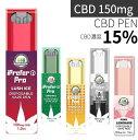 【最短あす着 】CBD PEN VAPE iPrefer1 濃度 15% 使い捨て CBD PEN VAPE CBD リキッド CANNAPRESSO 高濃度 ...