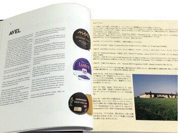 1001ShoepolishTinsStoryBookシューポリッシュ缶1001物語あす楽対応