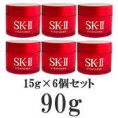 【1/31出荷予定□】【ポイント5倍】【 送料無料 】 SK2 パワー ラディカル ニュー エイジ 15g×6個セット ( 美容乳液 / マックスファクター SK-2 ステムパワー の後継品 / 15g×6=90g 80gよりお得!) ( SK-II / SK / SK-2 / エスケーツー ) 『ni_246』