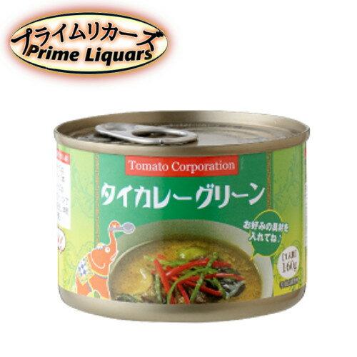 缶詰, 惣菜  160g
