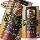 プライムリカーズで買える「ブラックニッカクリア&ウォーター 350ml缶」の画像です。価格は164円になります。