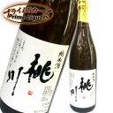 桃川 純米酒720ml