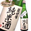 笑四季 うちのみ純米酒 720ml