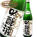 出羽桜 桜花吟醸(本生)720ml