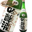 出羽桜 桜花吟醸(本生) 1800ml