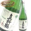 真野鶴 純米吟醸 720ml