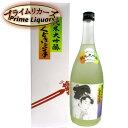 亀の井純米大吟醸くどき上手 720ml生
