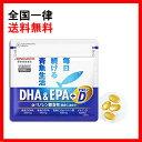 味の素 「DHA&EPA+ビタミンD」120粒入り袋 57.2g(1粒477mg×120粒) 約30日分健康食品 サプリ サプリメント オメガ3 脂肪酸 αーリノレン酸 カプセル ajinomoto