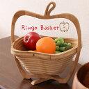 【送料無料_a】りんご 型 フルーツ バスケット Sサイズ