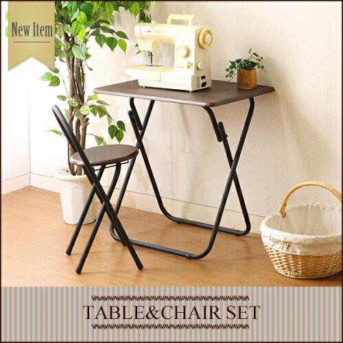 リビング テーブル&チェア セット YS-7050U ホワイト ブラウン