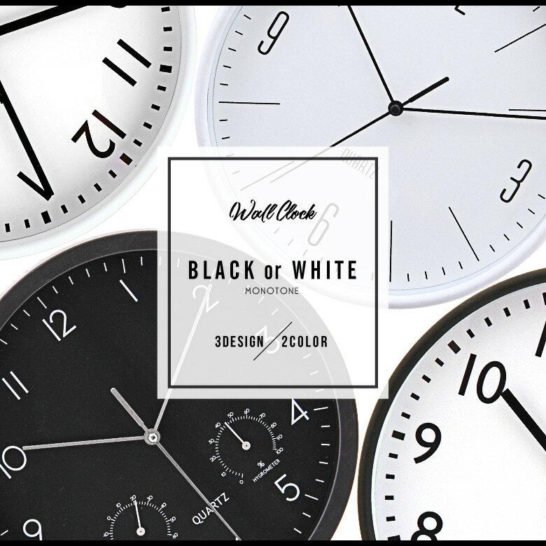 【送料無料_a】壁掛け時計 シンプル時計 おしゃれ モノトーン インテリア時計 ホーン ベゼル インデックス