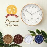 プライウッド 掛け時計 インテリア ナチュラル シンプル