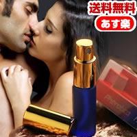 フェロチカホーク 男性用フェロモン香水
