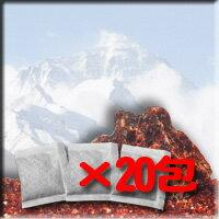 ミネラルたっぷりのヒマラヤの天然岩塩(温浴用)100%天然ヒマラヤ岩塩 温浴20包セット