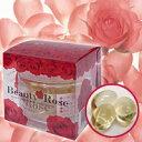 飲むバラの香水が大人気です。高級ブルガリアローズオイル配合!体臭・口臭対策にも!飲む香水...