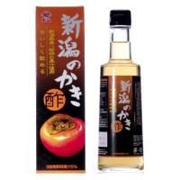 石山 新潟の柿酢 300ml×6本【マラソン201302_ポイント】