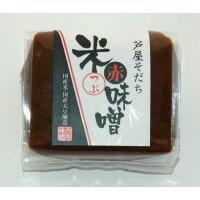 六甲味噌 「芦屋そだち」 米赤(つぶ)味噌 300g×10セット