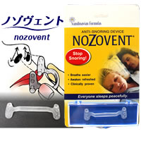 ノゾヴェント【RCP】【smp】