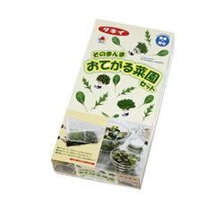 おてがる菜園セットは、届いたその日から、全くの初心者でも簡単に無農薬野菜が作れる家庭菜園...