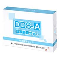 送料無料 DDS-A(匿名HIV・エイズ検査) 【キャ...