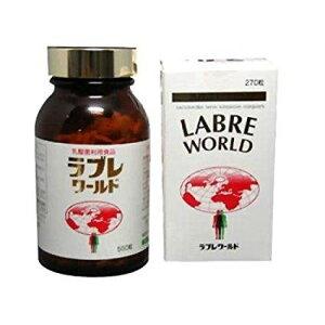 植物性の乳酸菌ラブレ菌のサプリメン ラブレワールドで健康維持。ラブレ菌180億個を含有しまし...