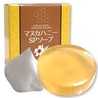 ニュージーランド産の高レベルのマヌカハニーを配合した石鹸。肌トラブル予防に毎日の洗顔を。...