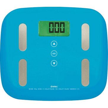 ドリテック 体重体組成計「ピエトラプラス」【ブルー】【BS−238BL】