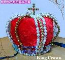 かぼちゃ型の大きなビーズ王冠・王様,ウェディングドレス,結婚式,披露宴,ハロウィン,ブライダル