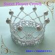 真珠がトップのフラワークラウン(ホワイト)髪飾り,カチューシャ,手作り,ブライダルアクセ,二次会,結婚,ティアラ,王冠,花冠,ピアス,イヤリング,ドレス