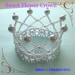 真珠がトップのフラワークラウン(ホワイト)バザー,七五三,発表会,キッズドレス,出産祝い,結婚ティアラ,王冠,髪飾り,バレエ,花冠