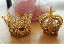 ぬいぐるみにのせて!ミニチュア王冠&クラウンのセット(ゴールド)バザー,七五三,発表会,キッズドレス,出産祝い,結婚ティアラ,王冠,髪飾り,バレエ,花冠