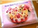 カラフルミニクラウン手作りキット(ゴールド・レッド)七五三,発表会,キッズドレス,出産祝い,結婚ティアラ,王冠,髪飾り,バレエ,花冠