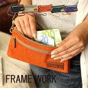 【送料無料】【財布】FRAME WORK フレームワーク お財布ポシェ...