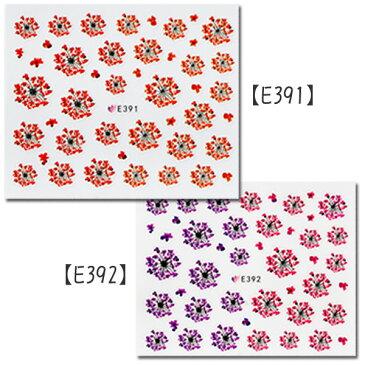 ネイル シール ネイルシール メタリック ステッカー 3D 花柄 フラワー 極薄 ドライフラワー ジェルネイル 押し花 12色セット セット