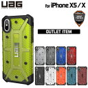 【訳あり】 UAG iPhone XS / X PATHFI