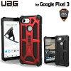 UAGGooglePixel3用MONARCHケース(プレミアム構造)全2色耐衝撃UAG-GP3-Pシリーズクリスマスクリスマスプレゼント
