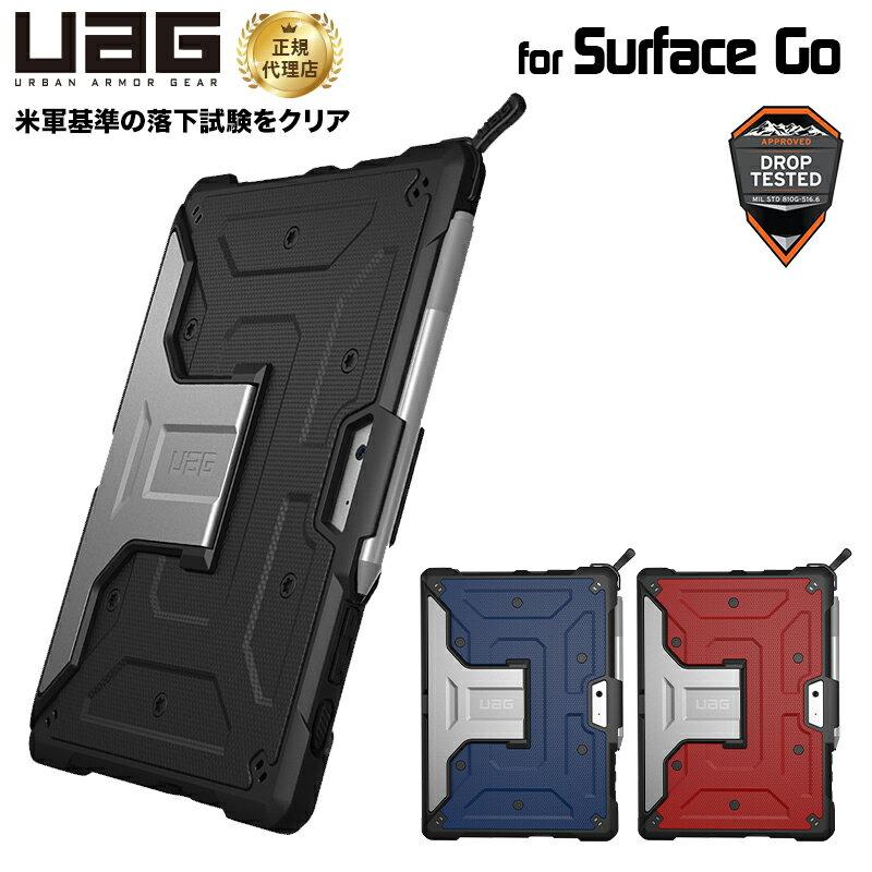 タブレットPCアクセサリー, タブレットカバー・ケース UAG Surface Go 2Surface Go Metropolis 3 UAG-SFGO Microsoft