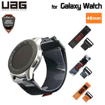 UAG Galaxy Watch 46mm用 ACTIVEバンド ナイロン 全3色 UAG-GWLAシリーズ ユーエージー ギャラクシーウォッチ アクティブ Samsung サムスン