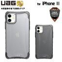 UAG iPhone 11用 PLYOケース シンプル 全2