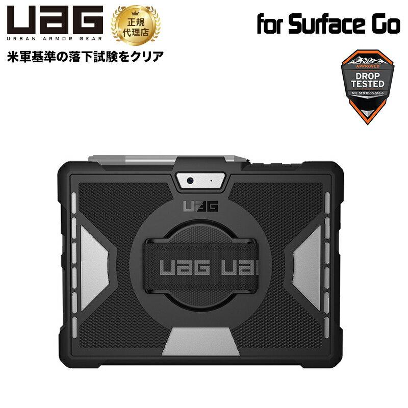 タブレットPCアクセサリー, タブレットカバー・ケース UAG Surface Go 2Surface Go OUTBACK UAG-SFGO UAG-SFGOHS-BK Microsoft