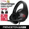 キングストン HyperX Cloud Stinger ゲーミングヘッドセット HX-HSCS-BK/AS 軽量 2...