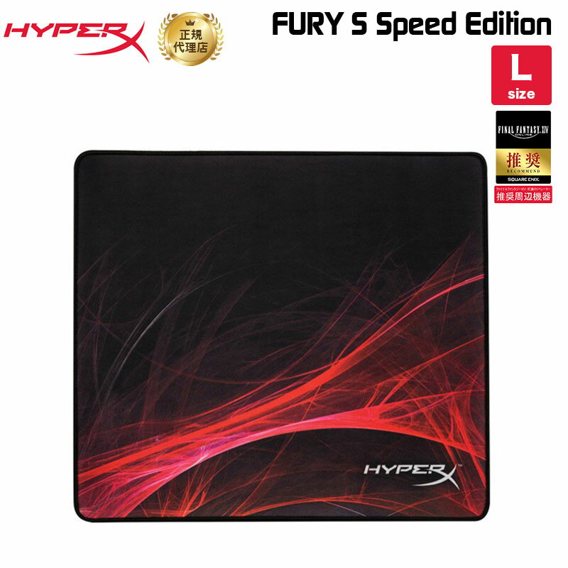 PCアクセサリー, マウスパッド Final Fantasy XIV HyperX FURY S - Speed Edition Pro L HX-MPFS-S-L
