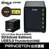 Drobo5D3(GoldEdition)USB3.0&Thunderbolt3対応外付けHDDケース3.5インチ×5bayBeyondRAID(R)ストレージシステムPDR-5D3GLDドロボ5年保証