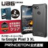 UAGGooglePixel3XL用PLYOケース(シンプル)全2色耐衝撃UAG-GP3XLYシリーズ半透明タイプ