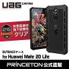 【予約(12/21発売)】UAGHuaweiMate20Lite用OUTBACKケース(1レイヤー)ブラック耐衝撃UAG-HM20L-BK