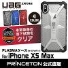 iPhoneXSMax(6.5インチ)用PLASMAケース(クリアカラー)全4色耐衝撃UAG-IPH18Lシリーズアイフォンエックスエスマックスアイフォンカバー衝撃吸収軽量