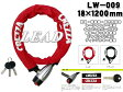 リンクロック バイク鍵キー CREZZA LW-009 リンクロック レッド LW-009B/リード工業